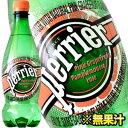 グレープフルーツ ペットボトル ミネラル ウォーター ナチュラル