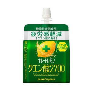 [送料無料] ポッカサッポロ キレートレモン クエン酸2700ゼリー 165gパウチ×30個【3〜4営業日以内に出荷】 [機能性表示食品]