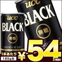 【8月4日出荷開始】 UCC ブラック無糖[BLACK無糖]185g缶×30本[賞味期限:4ヶ月以上]同一商品のみ3ケース毎に送料がかかります[税別]