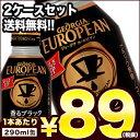 【3〜4営業日以内に出荷】【送料無料】[代引不可]コカ・コーラ ジョージア ヨーロピアン 香るブラック 290mlボトル缶×48本[賞味期限:2ヶ月以上]2ケース1配送でお届けします[201704][