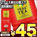 【5月12日出荷開始】【在庫処分】[2ケース単位の購入で送料無料]伊藤園 ティーズティー 日本の紅茶 無糖ストレート…