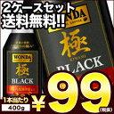 アサヒ ワンダ 極 ブラック 400gボトル缶×24本×2ケース[無糖 BLACK ブラック 丸福珈琲店監修][賞味期限:4ヶ月以…
