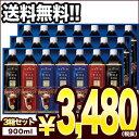 【1月31日出荷開始】【在庫処分】味の素AGF AGF マキシム ちょっと贅沢な珈琲店 アイスコーヒーギフト LP-30 3箱セッ…