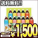 【1月24日出荷開始】【在庫処分】味の素AGF AGF アイスコーヒー バラエティギフト LAP-50 2箱セット[賞味期限:2018…