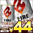【2〜3営業日以内に出荷】【在庫処分】キリン FIRE ファイア エクストリームブレンド 185g缶×30本[自販機用][賞味期限:2018年7月1日]同一商品のみ3ケース毎に送料をご負担いただきます