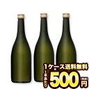 [19日20時〜全品対象エントリー5倍]【4〜5営業日以内に出荷】【ギフト解体品】[ラベルなし]日本酒・焼酎12本セット…