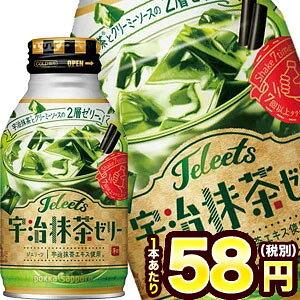 [在庫処分]ポッカサッポロ JELEETS 宇治抹茶ゼリー 265gボトル缶×24本[賞味期限:2020年3月3日]2ケースごとに送料がかかります【3〜4営業日以内に出荷】