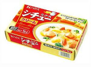税率8% ハウス食品)ハウスクリームシチュー(顆粒)1kg【チューボー用品館】
