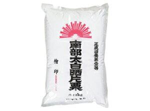 片栗粉 1kg【チューボー用品館】