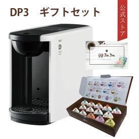 UCC カプセル式コーヒーメーカー ドリップポッド DP3 ギフトセット カラー4色 | DRIPPOD ドリップマシン コーヒーメーカー コーヒーマシン レギュラーコーヒー おしゃれ カプセルコーヒー 時短