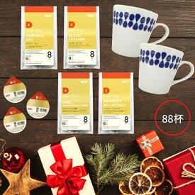 【送料無料】三大陸(南米・アジア・アフリカ)飲み比べ クリスマスセット | UCC DRIP POD ドリップマシン レギュラーコーヒー カプセルコーヒー カプセル式