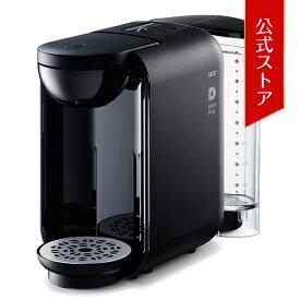 【公式ストア】DRIPPOD ドリップポッド DP2(黒/ブラック)≪送料無料≫ | UCC DRIP PODドリップマシン コーヒーメーカー コーヒーマシン コーヒーマシーン レギュラーコーヒー カプセルマシン カプセルコーヒー カプセル式
