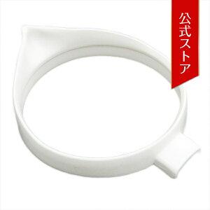 【公式ストア】〈部品・パーツ〉UCC ミルクカップフォーマーMCF30 ウォーターマウス(注ぎ口)