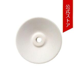 【公式ストア】〈部品・パーツ〉UCC ミルクカップフォーマーMCF30 ファンシリコン