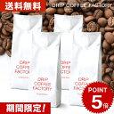 送料無料 自家焙煎 コーヒー オリジナル ブレンド 2kg ( 500g × 4袋 ) ( コーヒー豆 コーヒー粉 珈琲 )( ドリップ コ…