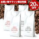 送料無料 自家焙煎 コーヒー オリジナル リッチ 2kg ( 500g × 各2袋 合計4袋 )( コーヒー豆 コーヒー粉 珈琲 )( ドリ…