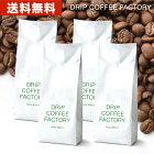 送料無料 自家焙煎 コーヒー ホテル ブレンド 2kg ( 500g × 4袋 ) ( コーヒー豆 コーヒー粉 珈琲 )( ドリップ コーヒー ファクトリー )