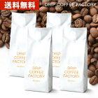 送料無料 自家焙煎 コーヒー マイルド ブレンド 2kg ( 500g × 4袋 ) ( コーヒー豆 コーヒー粉 珈琲 )( ドリップ コーヒー ファクトリー )