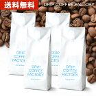 送料無料 自家焙煎 コーヒー スペシャル ブレンド 2kg ( 500g × 4袋 ) ( コーヒー豆 コーヒー粉 珈琲 )( ドリップ コーヒー ファクトリー )