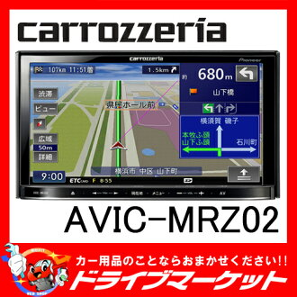 AVIC-MRZ02轻松导航器7型1 SEG内置存储器汽车导航器先锋