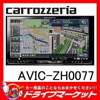 AVIC-ZH0077 7型全部的塞古内置HDD saibanabipaioniakarottsueria