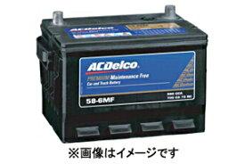 【ドドーン!!と全品ポイント増量中】78DT-7MF ACデルコ プレミアムバッテリー 北米車用 AC Delco【DM】