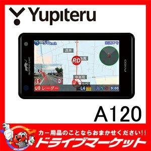 【期間限定☆全品ポイント2倍!!】A120 GPS&レーダー探知機 OBDII接続対応 Super Cat(スーパーキャット) Yupiteru(ユピテル)【02P03Dec16】
