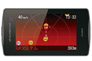 【期間限定☆全品ポイント2倍!!】A30 GPSレーダー探知機 新小型オービスに対応 OBDII接続対応 Super Cat (スーパーキャット) Yupiteru(ユピテル)【02P03Dec16】