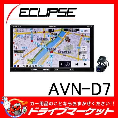 【期間限定☆全品ポイント2倍!!】【延長保証追加OK!!】AVN-D7 7型 一体型(2DIN) ドライブレコーダー フルセグ内蔵メモリーカーナビ ECLIPSE(イクリプス)【02P03Dec16】