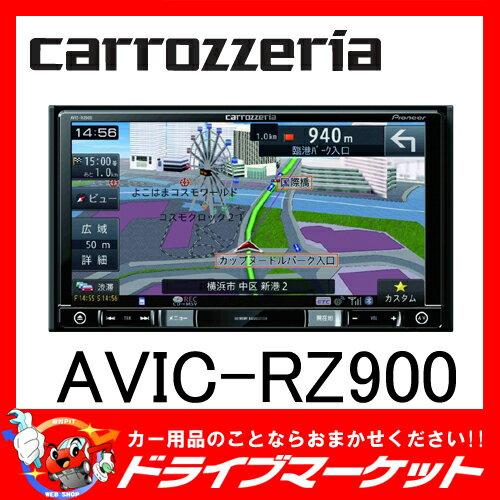 【期間限定☆全品ポイント2倍!!】【延長保証追加OK!!】AVIC-RZ900 7V型 2DIN 地デジモデル 楽ナビ Pioneer(パイオニア) carrozzeria(カロッツェリア) 【02P03Dec16】