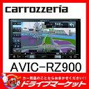 【期間限定☆全品ポイント2倍!!】【延長保証追加OK!!】AVIC-RZ900 7V型 2DIN 地デジモデル 楽ナビ Pioneer(パイオニア) carro...