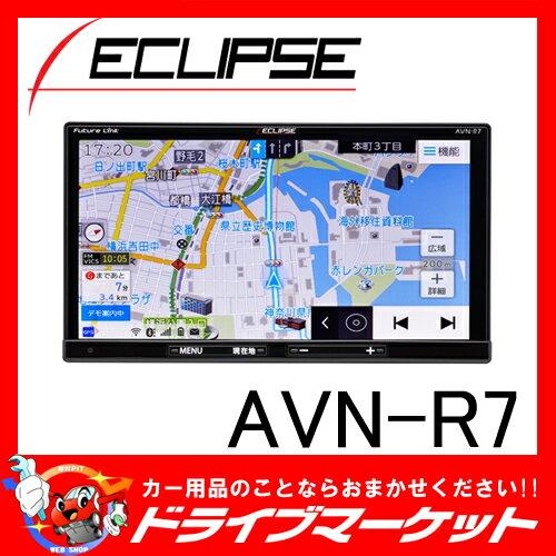 【期間限定☆全品ポイント2倍!!】【延長保証追加OK!!】AVN-R7 7型 一体型(2DIN) フルセグ内蔵メモリーカーナビ ECLIPSE(イクリプス)【02P03Dec16】