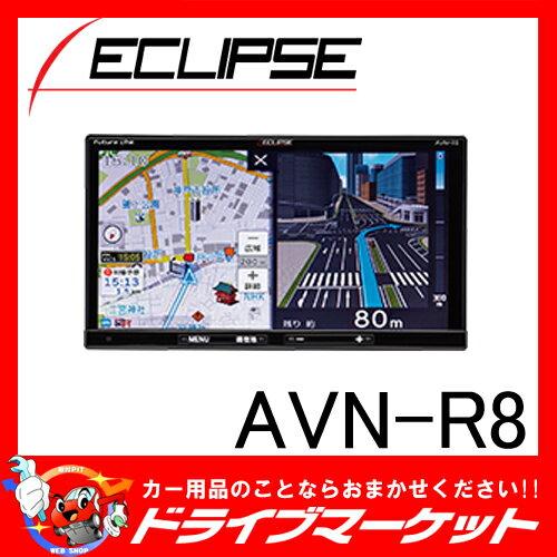 【期間限定☆全品ポイント2倍!!】【延長保証追加OK!!】AVN-R8 7型 180mm 2DIN メモリーナビゲーション内蔵 ベーシックナビ SD/DVD/Bluetooth/Wi-Fi/地デジ ECLIPSE(イクリプス)【02P03Dec16】