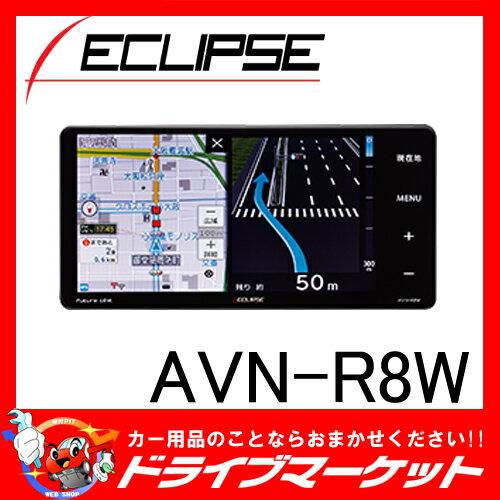 【期間限定☆全品ポイント2倍!!】【延長保証追加OK!!】AVN-R8W 7型 200mワイド メモリーナビゲーション内臓 ベーシックナビ SD/DVD/Bluetooth/Wi-Fi/地デジ ECLIPSE(イクリプス)【02P03Dec16】