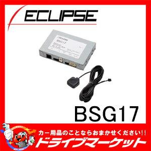 【期間限定☆全品ポイント2倍!!】BSG17 カメラ機能拡張BOX バックアイカメラへ安心機能をプラス!! ECLIPSE(イクリプス)【02P03Dec16】