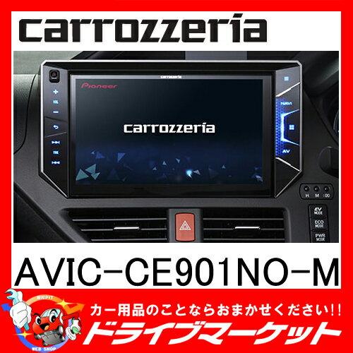 【期間限定☆全品ポイント2倍!!】【延長保証追加OK!!】AVIC-CE901NO-M 10V型 80系ノア(ハイブリット含む)専用 MAユニット/通信モジュール/フロアカメラユニット同梱 サイバーナビ Pioneer(パイオニア) carrozzeria(カロッツェリア)【02P03Dec16】