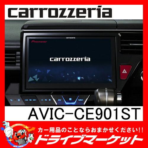 【期間限定☆全品ポイント2倍!!】【延長保証追加OK!!】AVIC-CE901ST 10V型 RP系ステップワゴン(スパーダ含む)専用 スマートコマンダー同梱 サイバーナビ Pioneer(パイオニア) carrozzeria(カロッツェリア)【02P03Dec16】