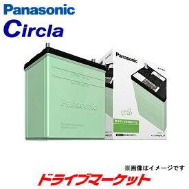 パナソニック N-75D23R/CR バッテリー サークラ (標準車/充電制御車用) Panasonic circla Blue Battery【取寄商品】
