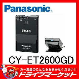 【期間限定☆全品ポイント2倍!!】CY-ET2600GD ETC2.0車載器 カーナビがなくても使えるGPS付き発話型 DSRC Panasonic(パナソニック)【取寄商品】【02P03Dec16】