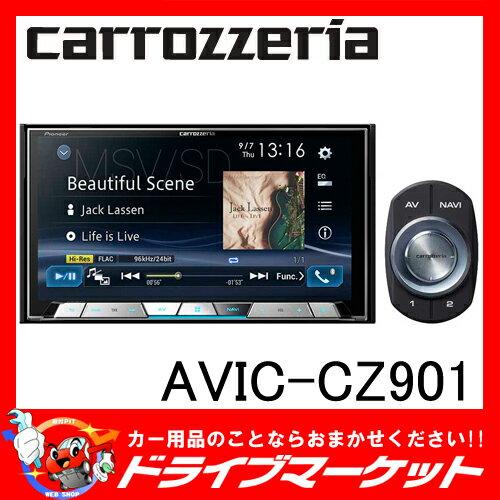 【期間限定☆全品ポイント2倍!!】【延長保証追加OK!!】AVIC-CZ901 7V型 サイバーナビ carrozzeria(カロッツェリア) Pioneer(パイオニア)【02P03Dec16】