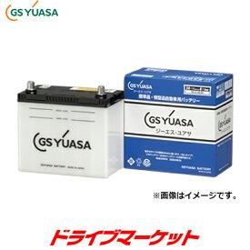 【春のドドーン!と全品超特価祭】GS ユアサ バッテリー HJ-140D38L HJシリーズ汎用JISでは対応できない新車搭載特型品対応バッテリー【取寄商品】