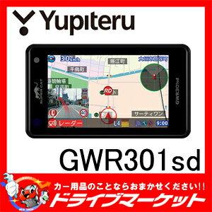 【期間限定☆全品ポイント2倍!!】GWR301sd GPS&レーダー探知機 OBDII接続対応 Super Cat(スーパーキャット) Yupiteru(ユピテル)【02P03Dec16】