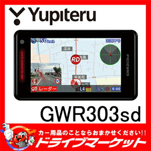 【期間限定☆全品ポイント2倍!!】GWR303sd GPSレーダー探知機 OBDII接続対応 Super Cat(スーパーキャット) Yupiteru(ユピテル)】【02P03Dec16】