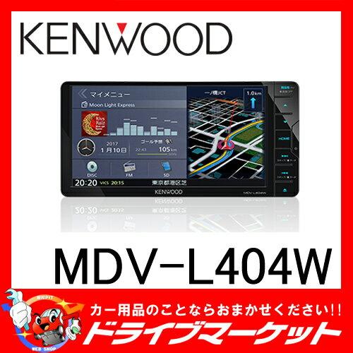 【期間限定☆全品ポイント2倍!!】【延長保証追加OK!!】MDV-L404W TYPE-L 200mmワイドモデル ワンセグ内蔵 一体型(2DIN) メモリーナビ KENWOOD(ケンウッド)【02P03Dec16】