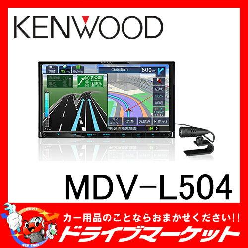 【期間限定☆全品ポイント2倍!!】【延長保証追加OK!!】MDV-L504 TYPE-L 7V型フルセグ内蔵 一体型(2DIN) メモリーナビ KENWOOD(ケンウッド)【02P03Dec16】