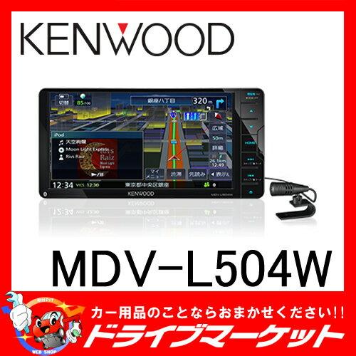 【期間限定☆全品ポイント2倍!!】【延長保証追加OK!!】MDV-L504W TYPE-L 200mmワイドモデル フルセグ内蔵 一体型(2DIN) メモリーナビ KENWOOD(ケンウッド)【02P03Dec16】
