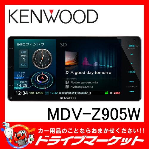 【期間限定☆全品ポイント2倍!!】【延長保証追加OK!!】MDV-Z905W 7型 200mmワイドタイプ フルセグ内蔵 メモリーナビ ハイレゾ対応/Bluetooth内蔵/DVD/USB/SD KENWOOD(ケンウッド)【02P03Dec16】