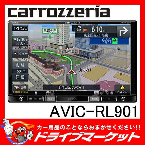 【期間限定☆全品ポイント2倍!!】【延長保証追加OK!!】AVIC-RL901 楽ナビ 8V型 LS 地デジ/DVD-V/CD/Bluetooth/SD/チューナー・DSP AV一体型メモリーナビゲーション Pioneer(パイオニア) carrozzeria(カロッツェリア【02P03Dec16】