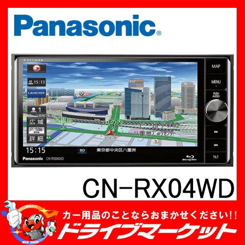 【期間限定☆全品ポイント2倍!!】【延長保証追加OK!!】CN-RX04WD RXシリーズ 7型フルセグ内蔵メモリーナビ 200mmコンソール用 パナソニック(Panasonic)【02P03Dec16】