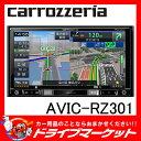 【期間限定☆全品ポイント2倍!!】【延長保証追加OK!!】AVIC-RZ301 楽ナビ 7V型 2DIN(180mm) ワンセグ/DVD-V/CD/SD/チュー...